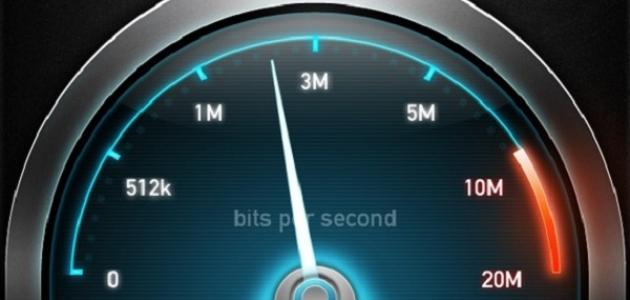 صورة جديد سرعة قياس الإنترنت