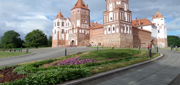صورة جديد مدن روسيا البيضاء