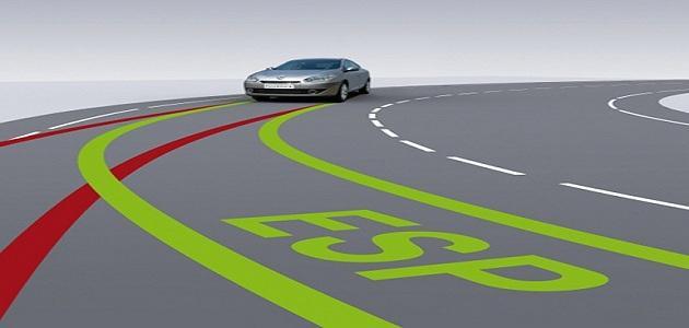 صورة جديد ما هو نظام ESP في السيارات