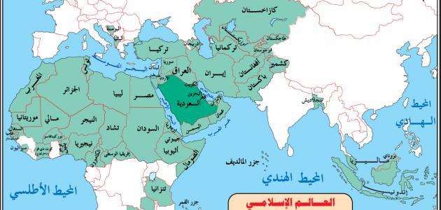 صورة جديد دول العالم الإسلامي