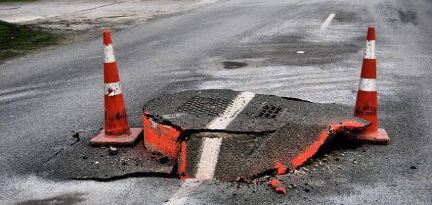 صورة جديد آثار الزلزال على سطح الأرض