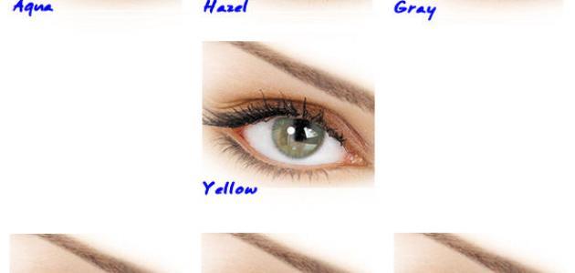 صورة جديد كيف أختار لون عدسات يناسبني