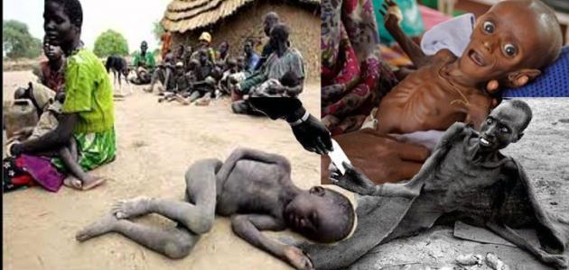 صورة جديد تعريف المجاعة