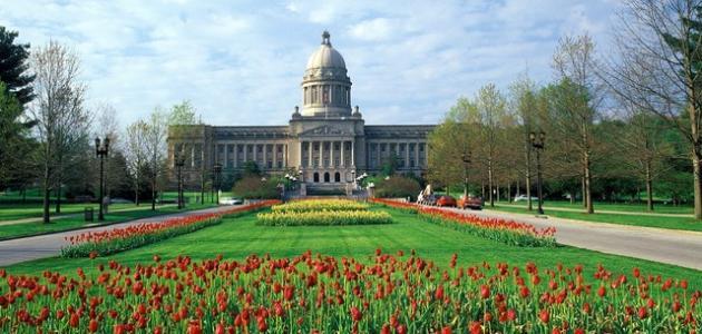 صورة جديد ولاية كنتاكي