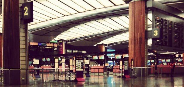 صورة جديد ترتيب مطارات العالم