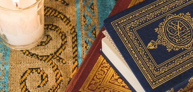 صورة جديد حكم وأقوال إسلامية