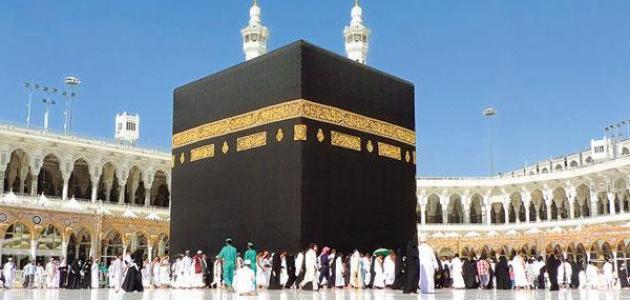 صورة جديد ما هي تحية المسجد الحرام