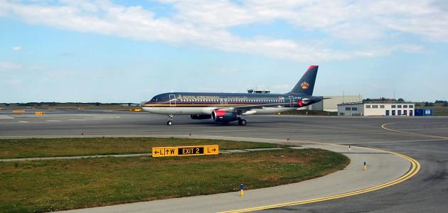 صورة جديد كم مطار دولي في النمسا
