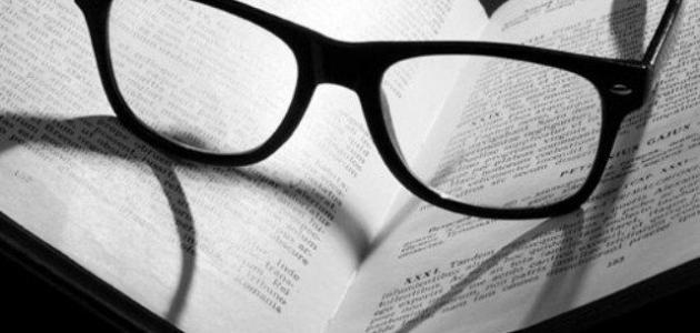 صورة جديد عبارات جميلة عن القراءة