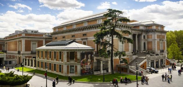 صورة جديد ما اسم متحف مدريد الوطني