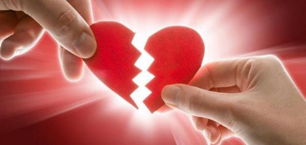 صورة جديد كلام من القلب المجروح