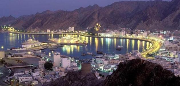 صورة جديد مدينة مسقط