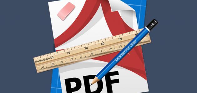 صورة جديد كيفية عمل ملف pdf