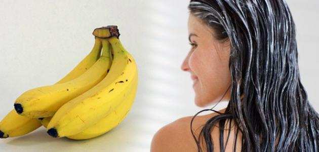 صورة جديد فوائد الموز للشعر الجاف