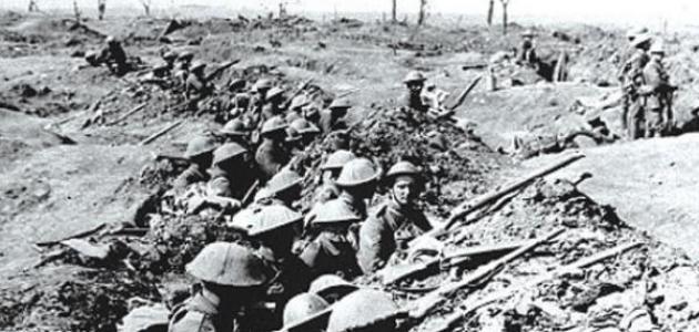 صورة جديد الحرب العالمية الأولى 1914