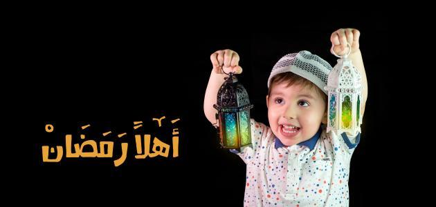 صورة جديد أحاديث عن رمضان