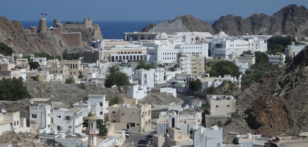صورة جديد كم تبلغ مساحة سلطنة عمان