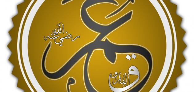 صورة جديد أشهر أقوال عمر بن الخطاب