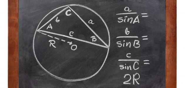 صورة جديد قانون الجيب في الرياضيات