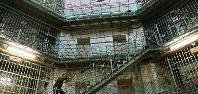 صورة جديد أين يوجد أكبر سجن بالعالم