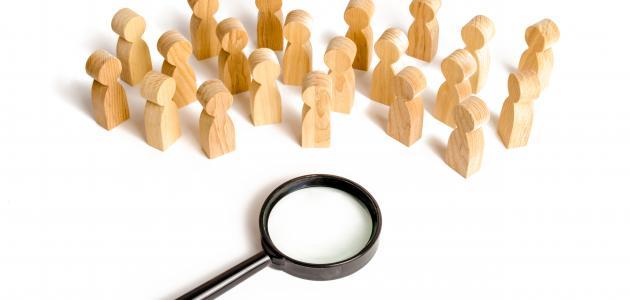 صورة جديد أهمية دراسة علم الاجتماع