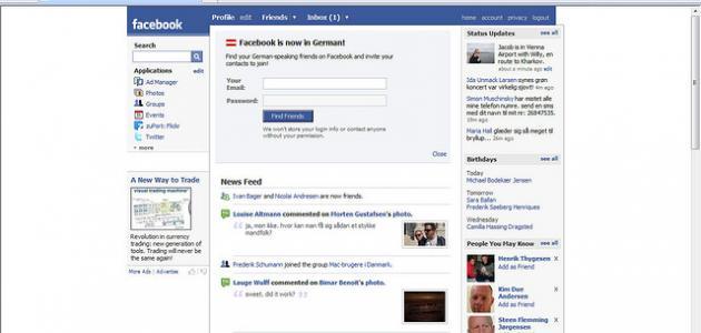 صورة جديد كيف أكتب في الفيس بوك