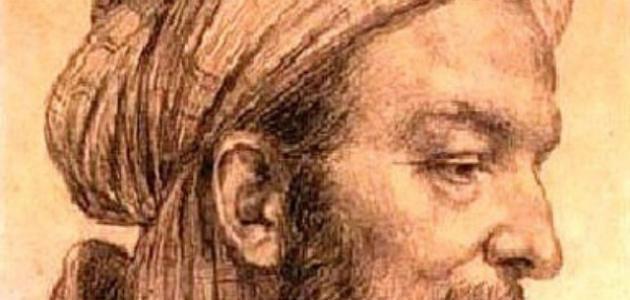 صورة جديد من أقوال الحكماء والفلاسفة