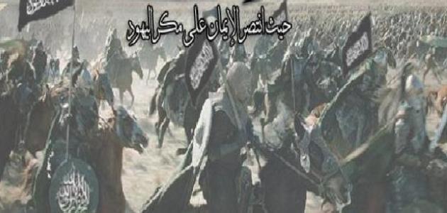 صورة جديد نتائج غزوة خيبر