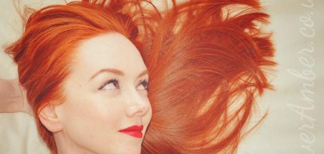 صورة جديد كيف أتخلص من لون الشعر البرتقالي