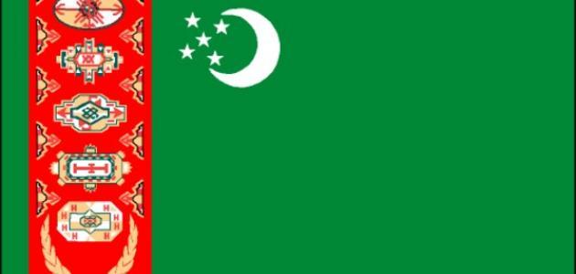 صورة جديد دولة تركمانستان