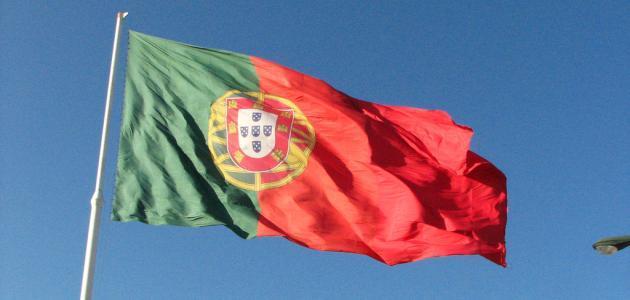 صورة جديد ما هي عاصمة البرتغال
