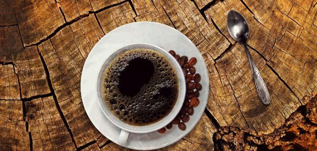صورة جديد حكم عن القهوة