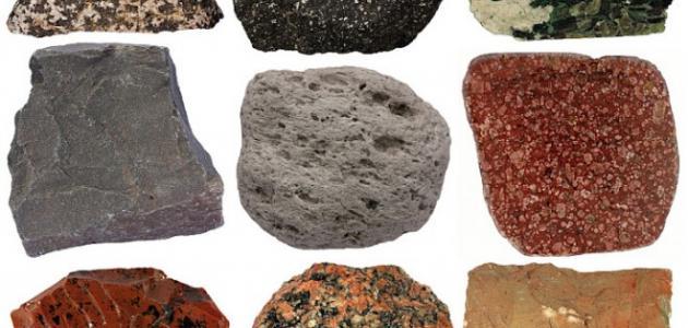 صورة جديد أنواع الصخور وخصائصها
