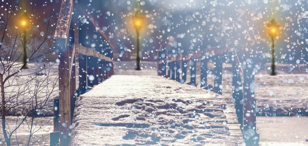 صورة جديد كلمات عن الثلج