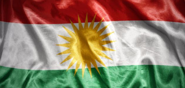 صورة جديد ما هو أصل الأكراد