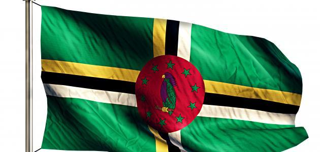 صورة جديد ما هي عملة دولة دومينيكا