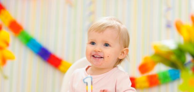 صورة جديد تربية الطفل في عمر السنة