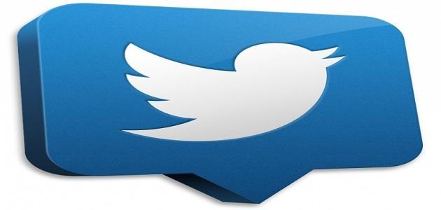 صورة جديد طريقة حذف المتابعين في تويتر