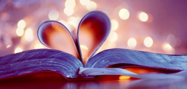 صورة جديد أجمل أشعار نزار قباني في الحب