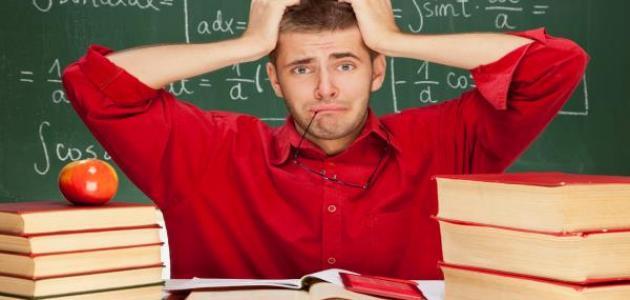 صورة جديد كيفية التخلص من قلق الامتحانات