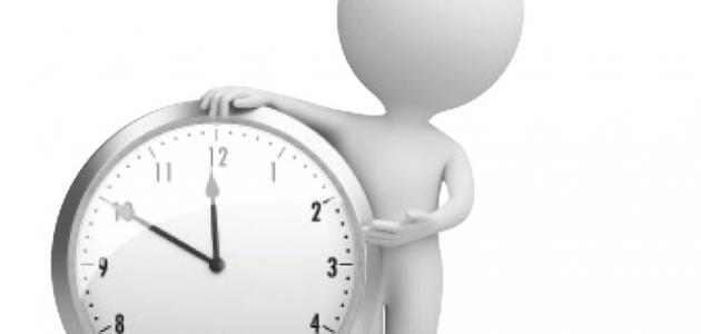 صورة جديد بحث عن كيفية إدارة الوقت