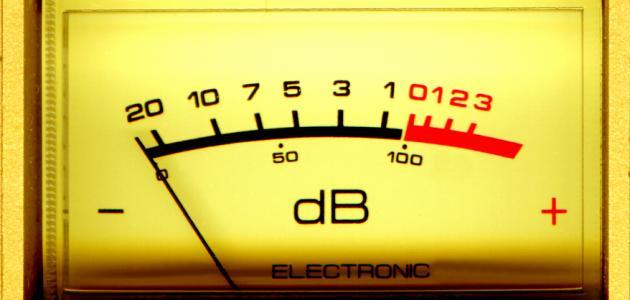 صورة جديد وحدة قياس الصوت