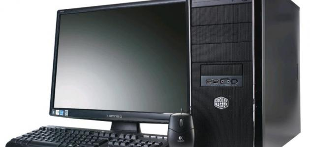 صورة جديد كيفية قلب شاشة الكمبيوتر