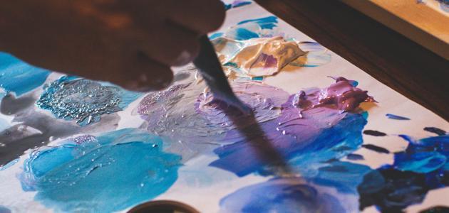 صورة جديد كيف نحصل على اللون البنفسجي