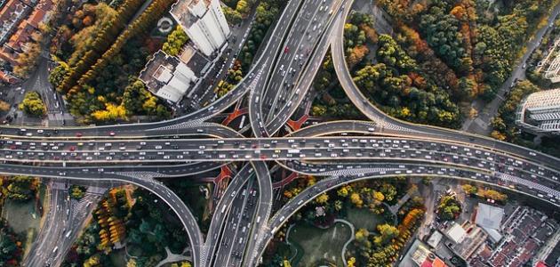 صورة جديد ما هي البنية التحتية