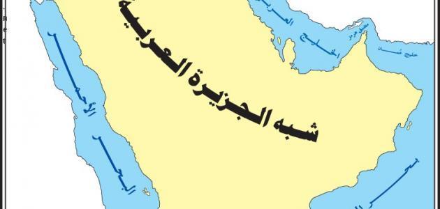 صورة جديد أين تقع سهول الجزيرة