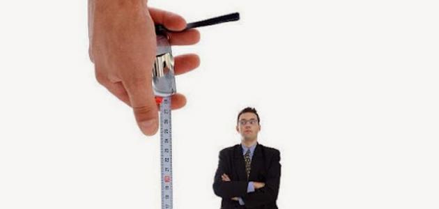 صورة جديد كيف الواحد يطول جسمه