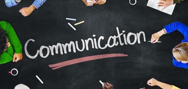 صورة جديد ما هي مهارات الاتصال
