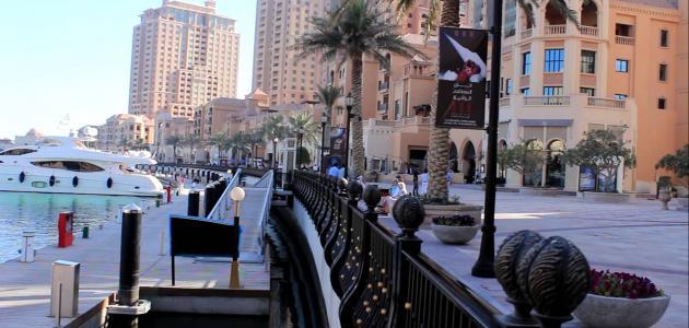 صورة جديد جزيرة اللؤلؤة في الدوحة