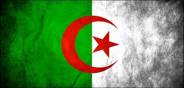 صورة جديد ماذا كانت تسمى الجزائر قديماً